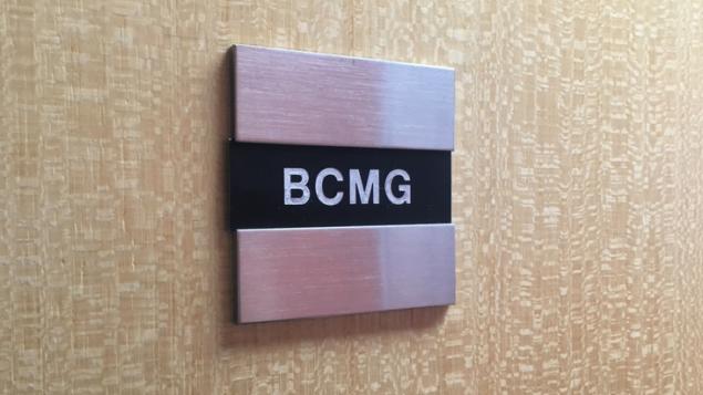 BCMG door